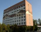 HOTEL APOLLO *** - VALA�SK� MEZI����