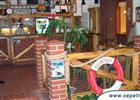 Relaxcentrum Sepetná - bar  (klikni pro zvětšení)