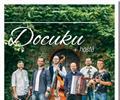 DOCUKU (world music / Valmez) Z HORNÍ DOLNÍ A DÁL NA JIH